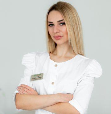 Макогон деоматокосметолог